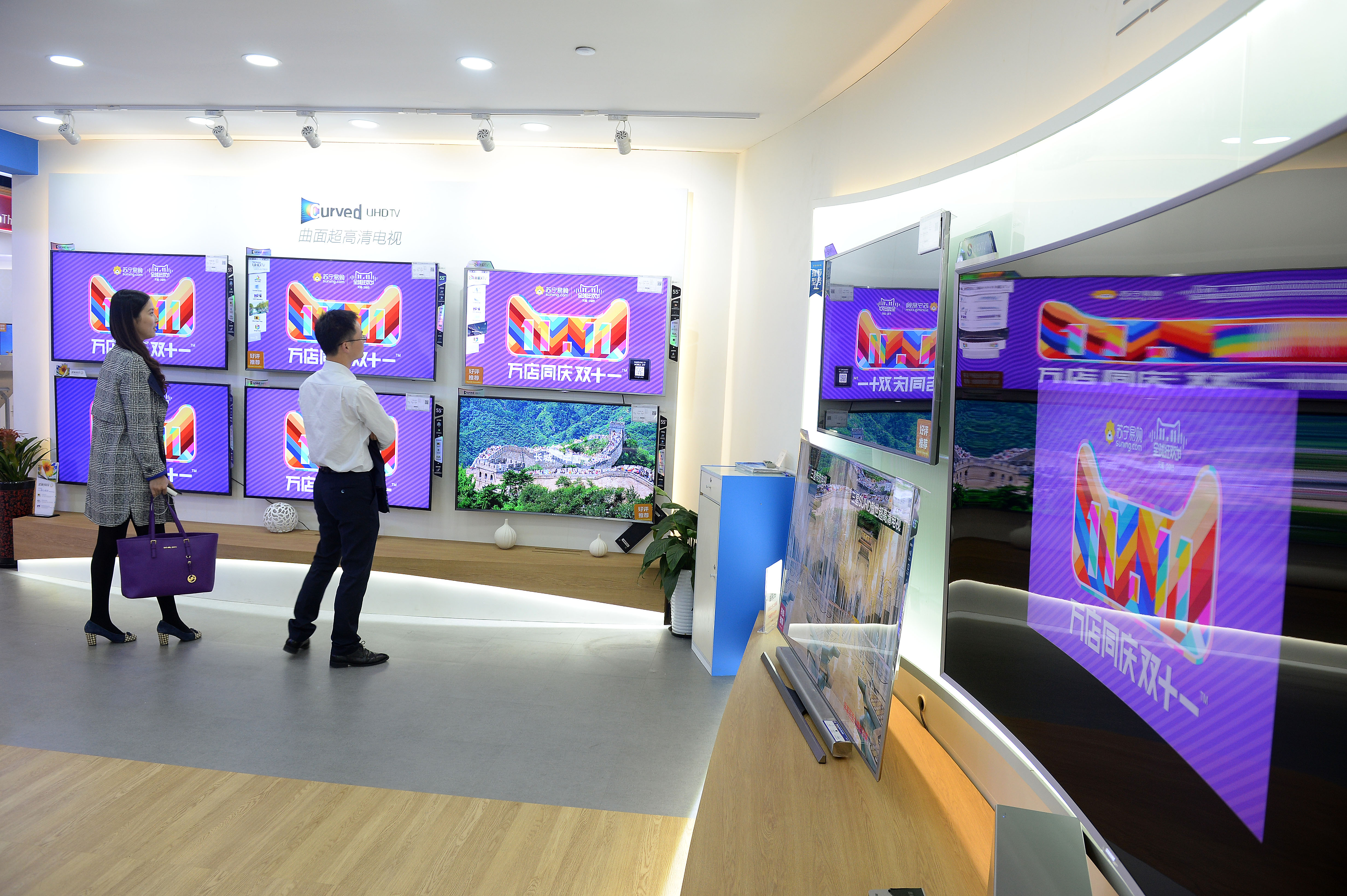 A Suning electronics shop in Beijing gets ready for the shopping festival