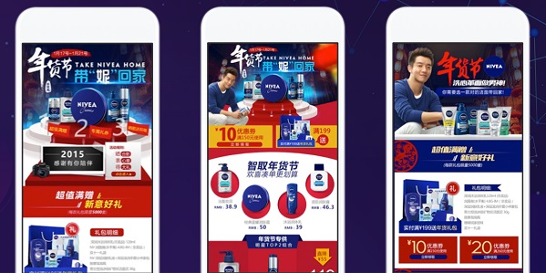 Tmall Reinvents The Marketplace nivea final final