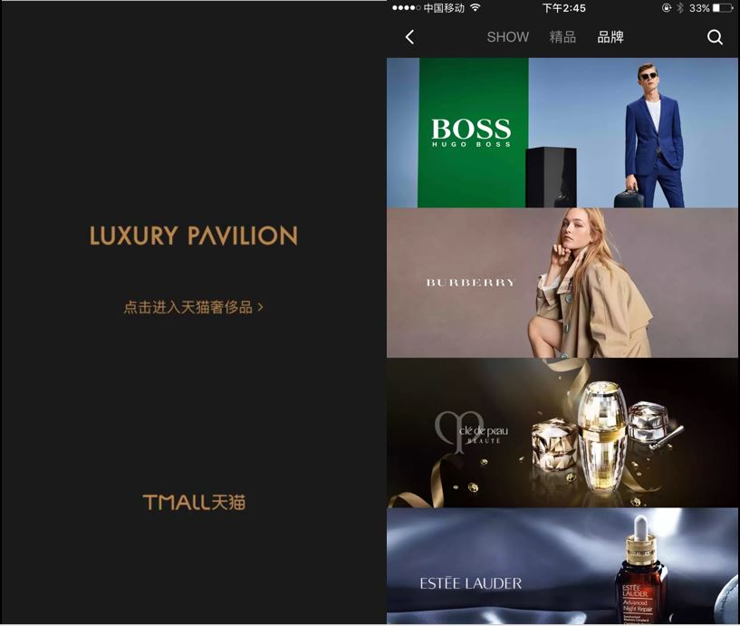 luxury pavilion two images side by side