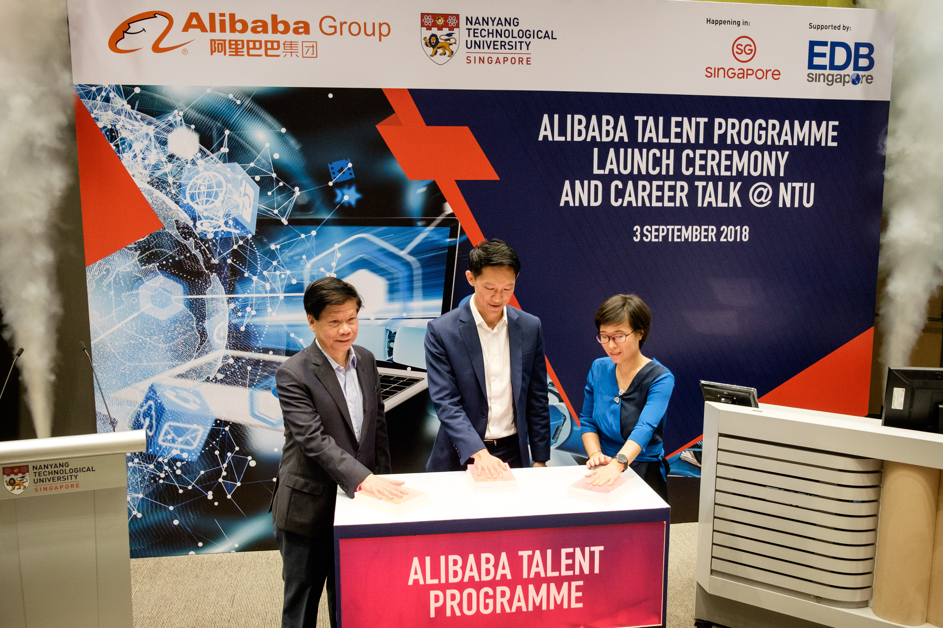 1 – Launch of Alibaba Talent Programme at NTU