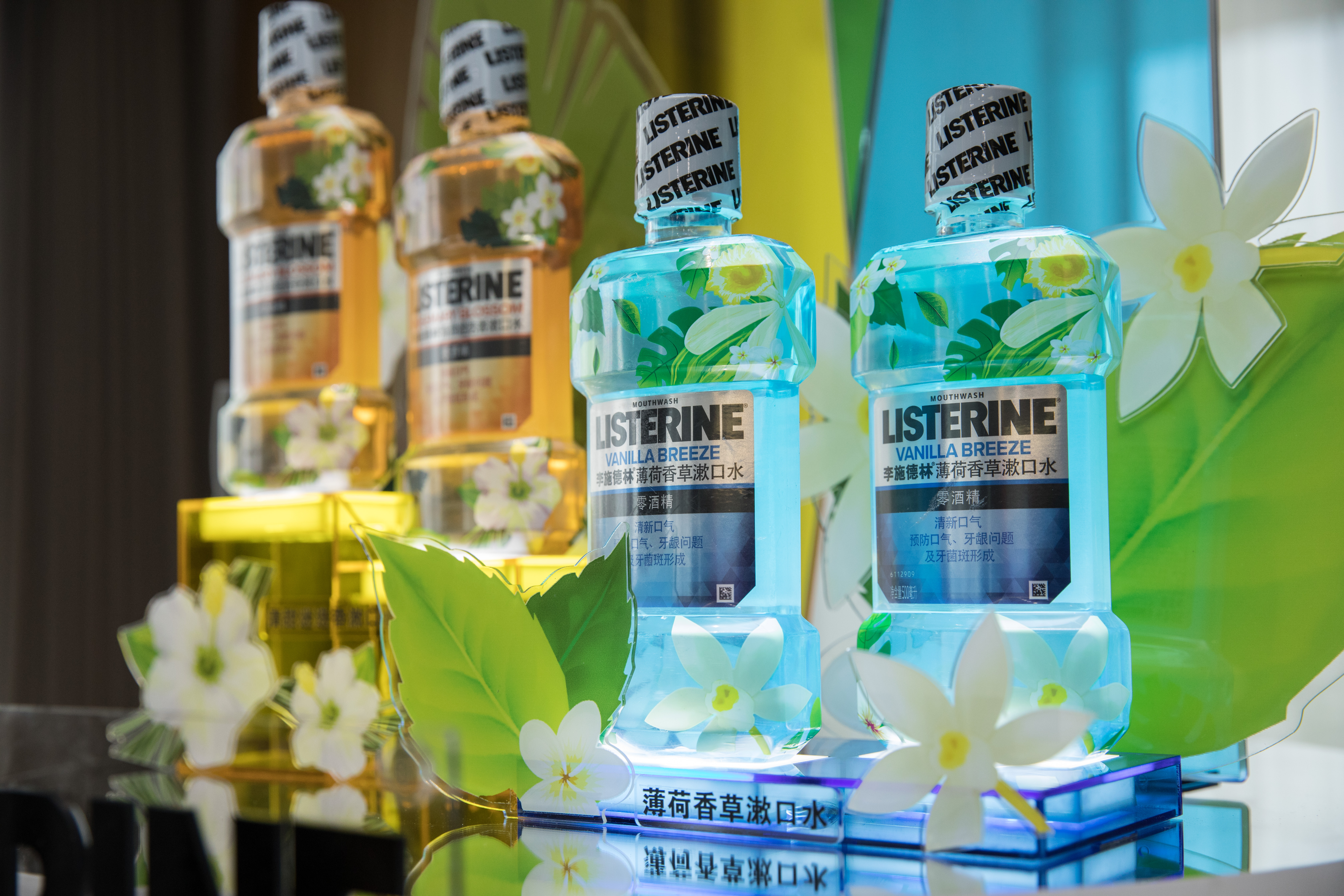Listerine – rosemary and vanilla.png
