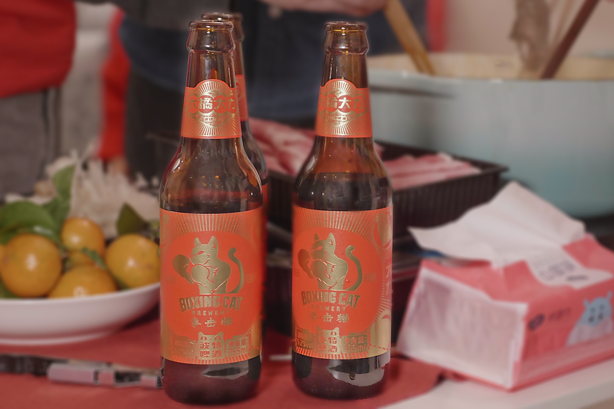 Boxing Cat Craft Beer Chinese New Year 6