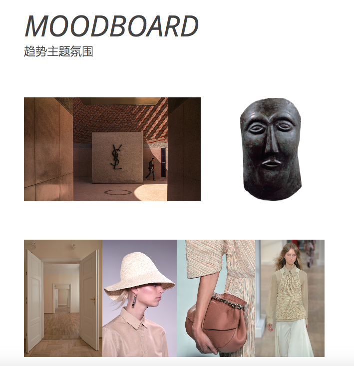 """From the Tmall trend report: A mood board bringing together visual elements that reflect characteristics of the """"earthy minimalists"""" consumer group."""