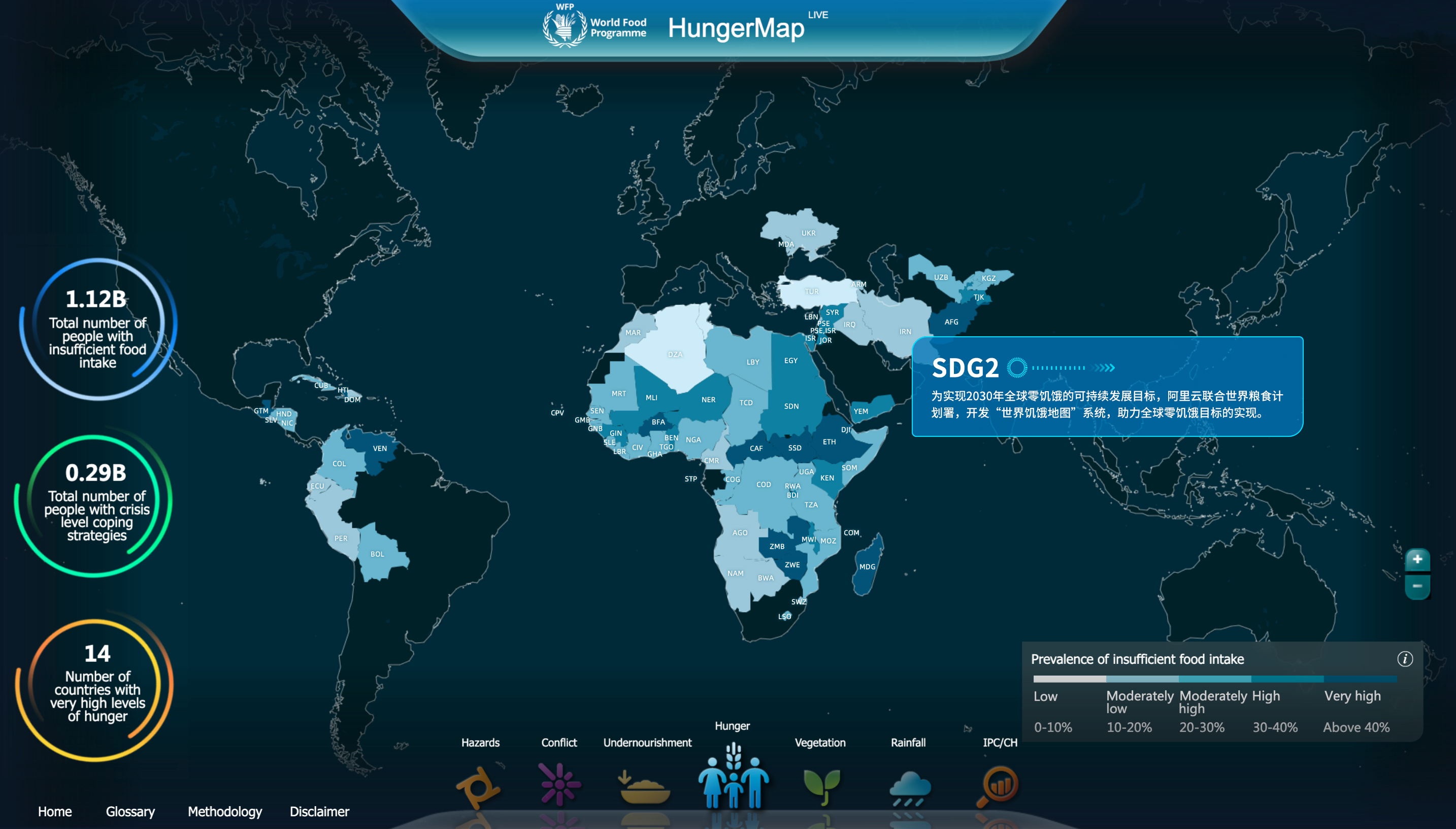 hunger map wfp alibaba cloud 092519