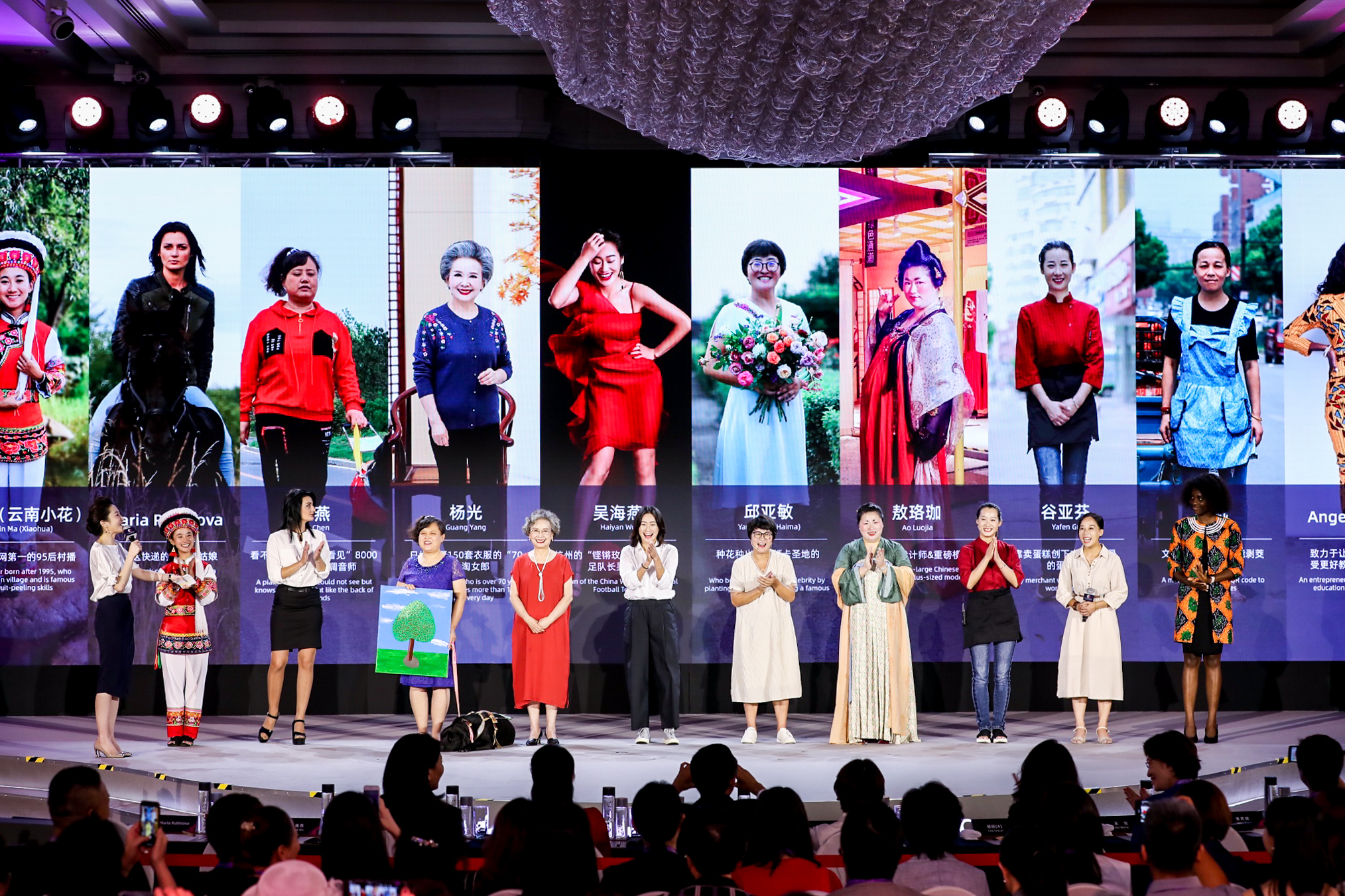 women on stage 2019 shera conference