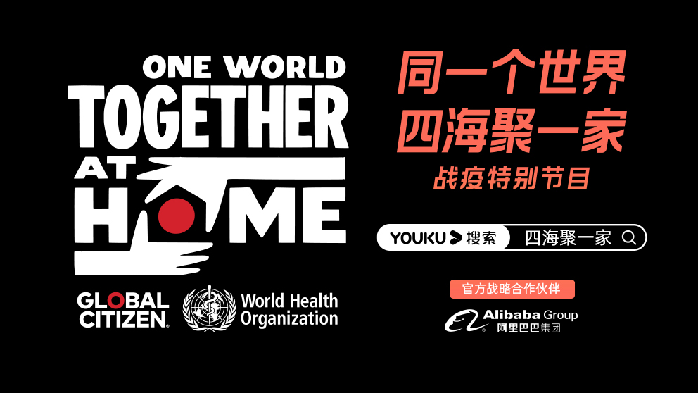 Global Citizen – Together at Home