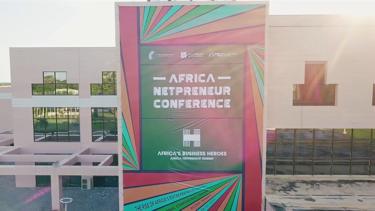 Africa Business Heroes