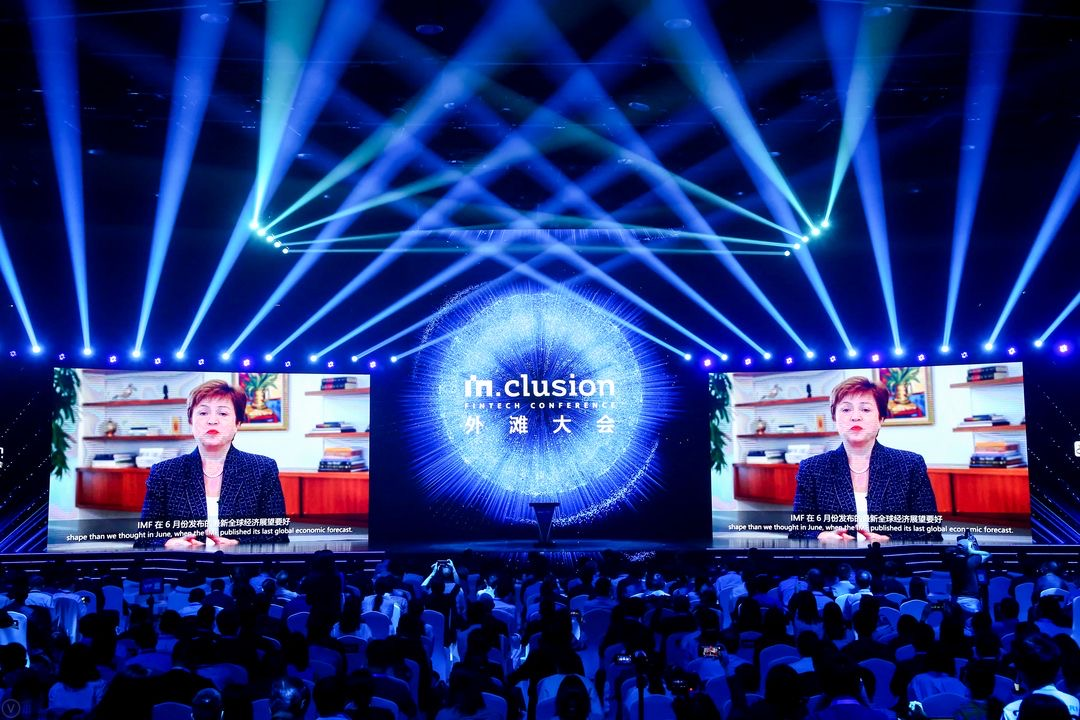 Alibaba news – INCLUSION Fintech Conference