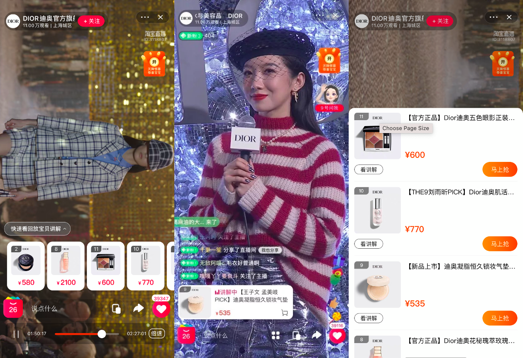 Mobile Interface Of Diors See Now Buy Now Livestream On Tmall