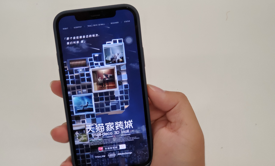 Alibaba News Roundup: Tmall's 3D Virtual Showroom and New Taobao Trends from Young Female Shoppers
