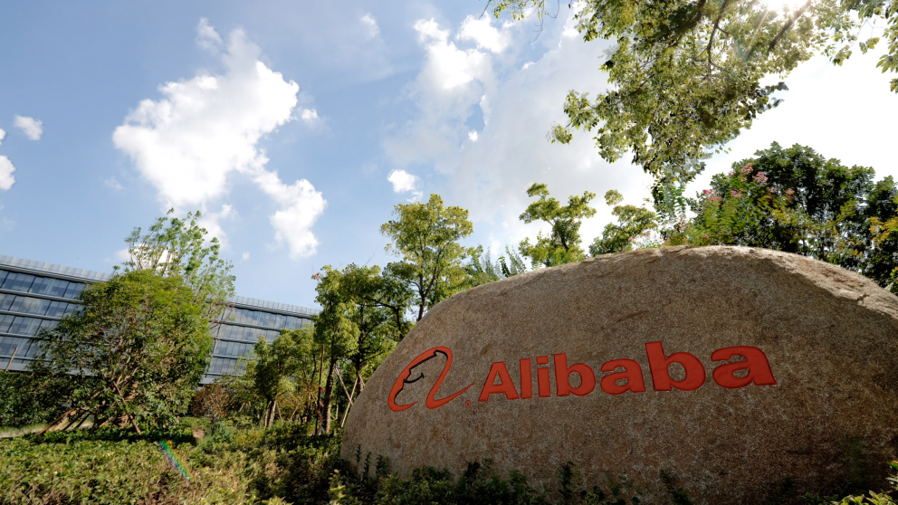 Alibaba Group Campus