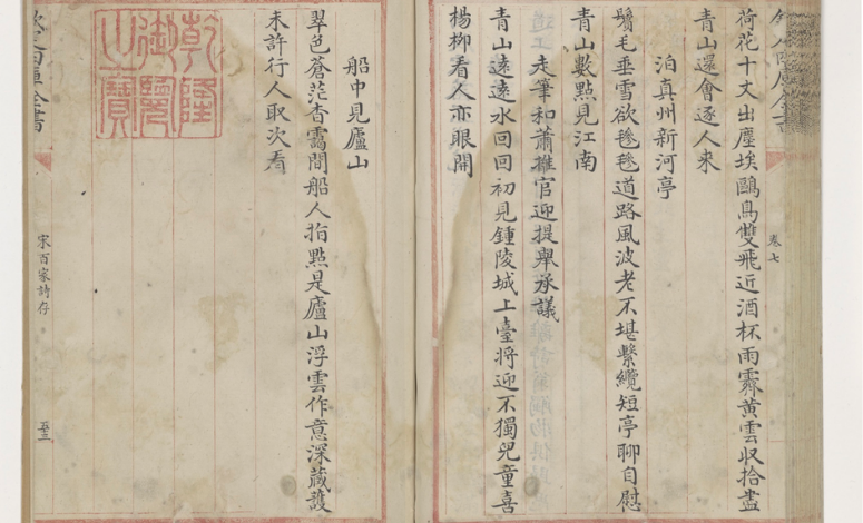 ancient chinese book damo academy