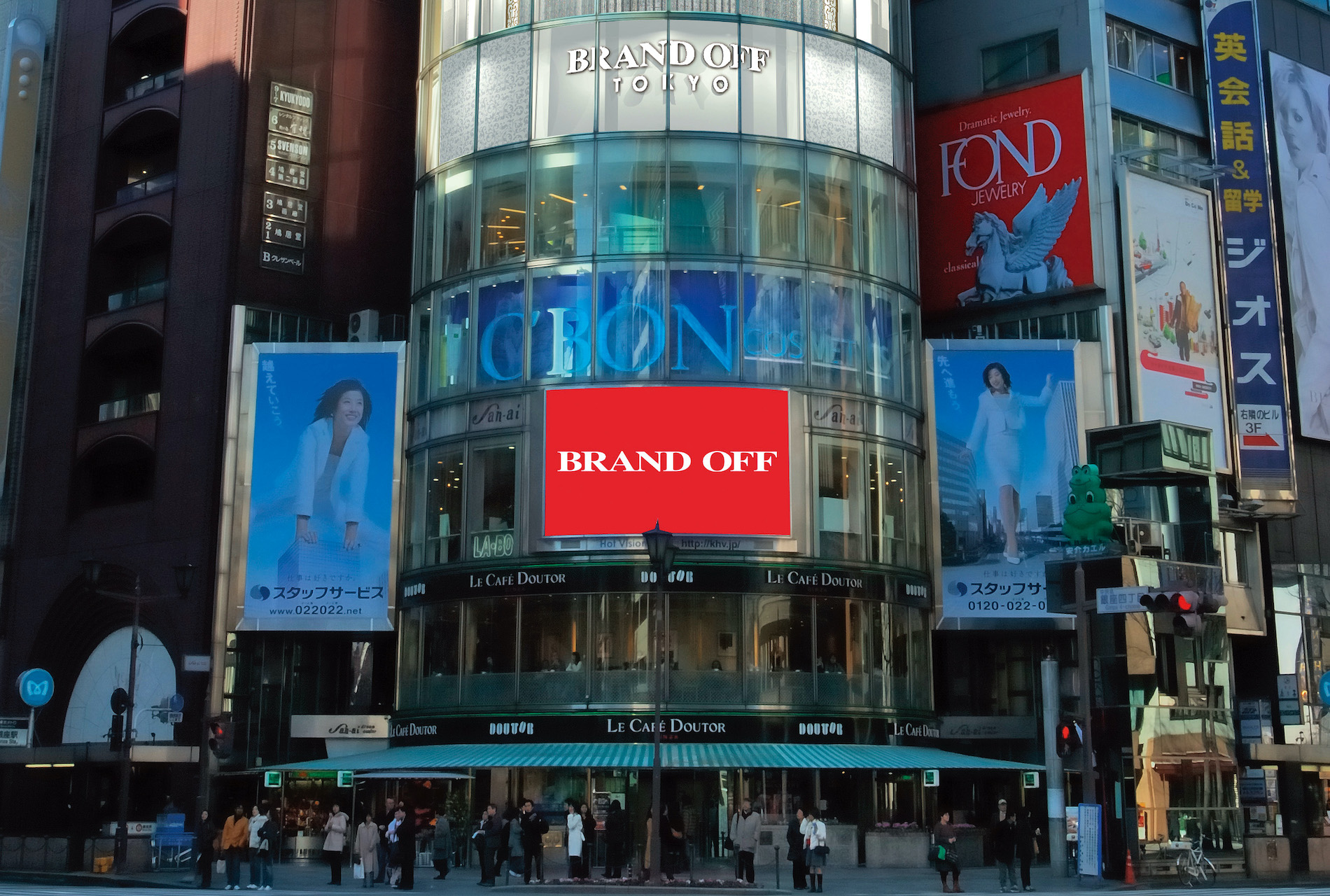 Brand Off Ginza Store In Tokyo 06182021