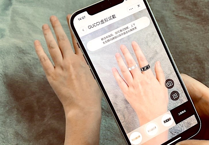 Gucci Launched Its Jewelry Products On Tmall For The First Time This Qixi Launched New Ar Feature