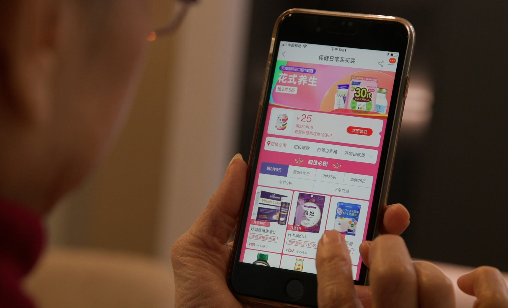 Chinese Consumers Shop Cross-border