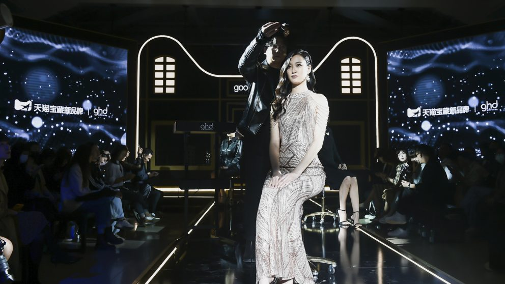 Ghd China Launch With Tmall.jpg